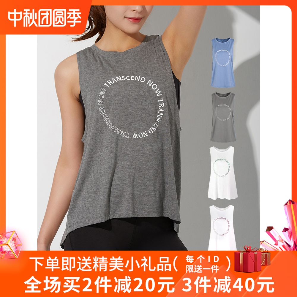 lulu宽松运动罩衫女无袖开叉打结背心速干衣瑜伽服跑步健身上衣