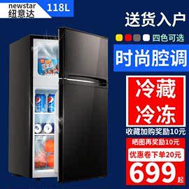 纽意达冷藏冷冻宿舍租房办公室家用黑色小型母乳双门式复古小冰箱图片