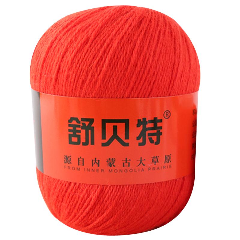 舒贝特纯山羊绒线 正品 羊绒毛线团手工手编织中粗宝宝100%围巾线