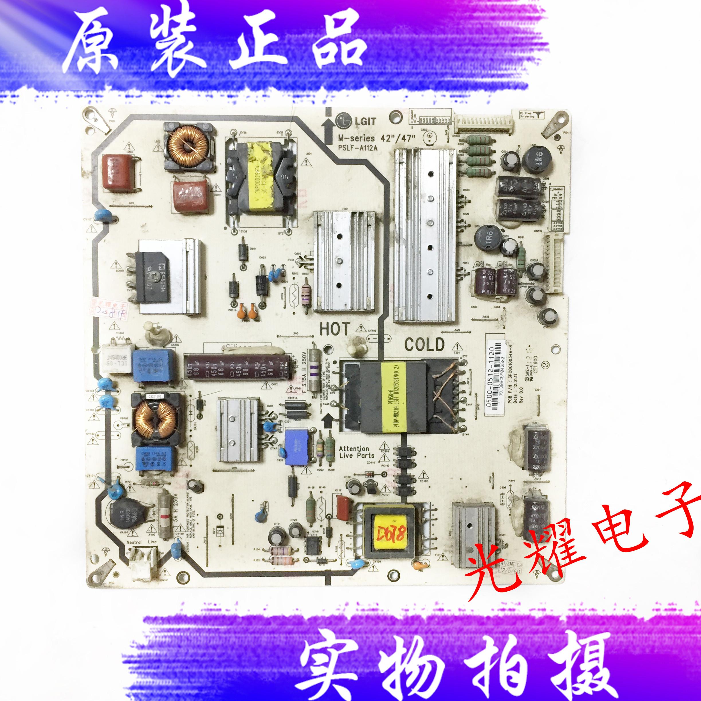 led 3pcgc10034a-r . pslf-a112a