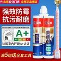 立邦甄彩美缝剂瓷砖防水十大品牌地暖勾缝剂墙地砖防霉瓷缝剂北京