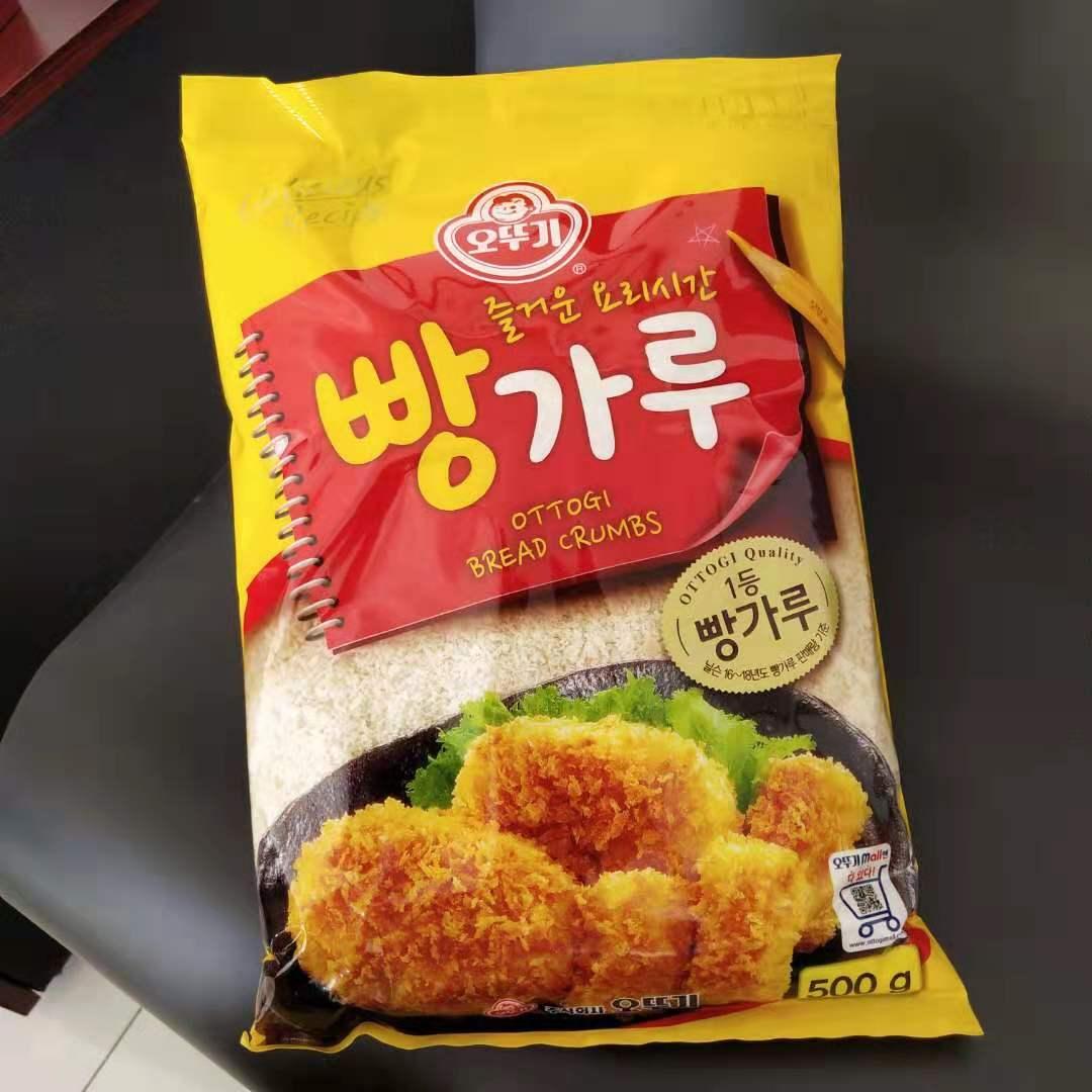韩国进口奥士基500g腿肯德基面包糠满18.00元可用1元优惠券