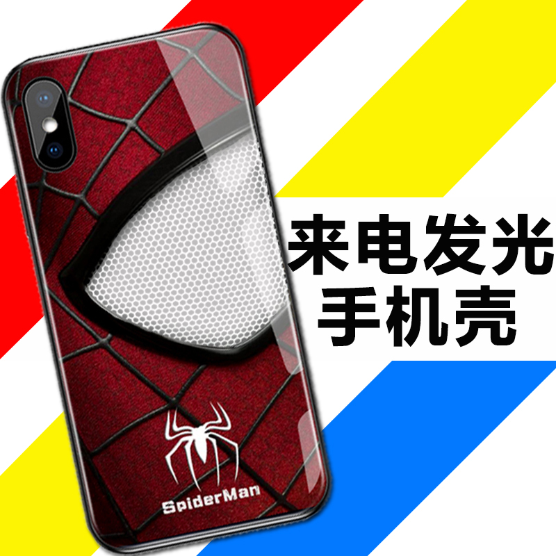 来电发光手机壳火影忍者佐助漫威蜘蛛侠光电苹果xsmax智能会发光