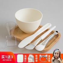DIY美容硅胶面膜碗套装调膜碗2件套自制面膜和刷子家用做水疗工具