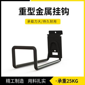 重型金属收纳电缆线水管