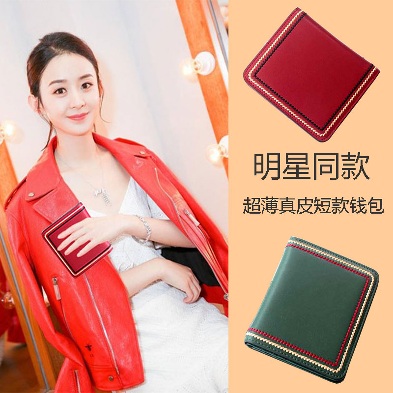 Leather Wallet womens short 2021 ultra thin new brand folding womens Korean card bag, small, fresh and fashionable