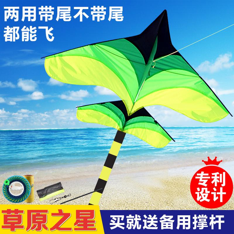 Вэй место коршун весна здоровый степной звезда треугольник самолет коршун микро ветер ребенок крупномасштабный для взрослых проволока бесплатная доставка