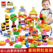 格格乐大颗粒积木基础块拼插益智玩具配件包DIY兼容通用男孩塑料