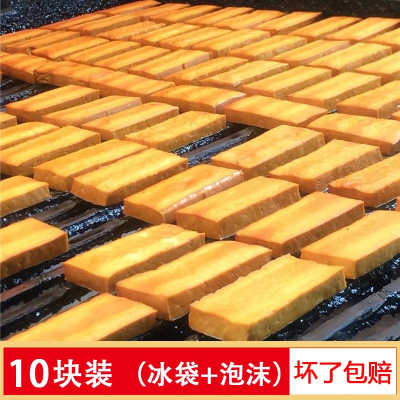 湖南特产新化白溪烟熏豆腐干农家手工散装手磨柴火香干非武冈豆干
