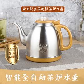 自动上水电热水壶烧水壶 茶具 食品级304不锈钢电茶炉水壶家用单图片