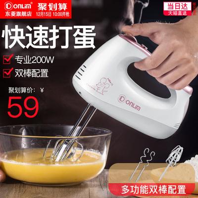 skg烤箱跟东菱哪个好新品特惠