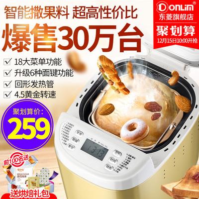 东菱的烤箱怎么样新品特惠
