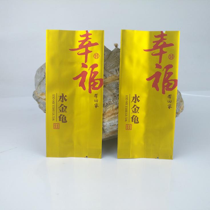 岩骨花香水金龟武夷岩茶8~15克纯铝包装茶叶包装茶叶泡袋武夷茗枞