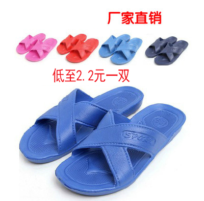 夏季居家拖鞋交叉帶涼拖鞋防滑不藏水情侶家居鞋浴室鞋低價賓館拖