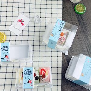 烘焙包装盒 三角形长方形正方形蛋糕瑞士卷西点蛋糕盒100套配勺子