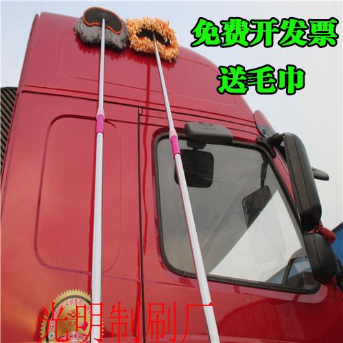 加长柄伸缩杆洗车刷子软毛纯棉线蜡拖汽车专用洗车拖把大客擦车刷