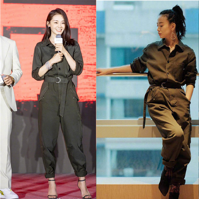Autumn 19 new style of Li Meng Miao the same military green Denim Long Sleeve Lapel bandage show thin work clothes Jumpsuit pants women