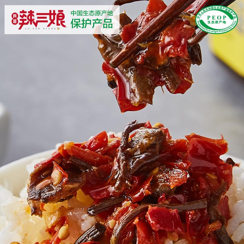 辣三娘贵州特产辣椒酱超辣茶菇山笋下饭菜*4瓶拌饭拌饭酱