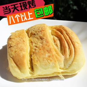 内蒙特产呼市老师傅现烤焙子蒙古早点早餐纯胡麻油甜咸香酥饼散装