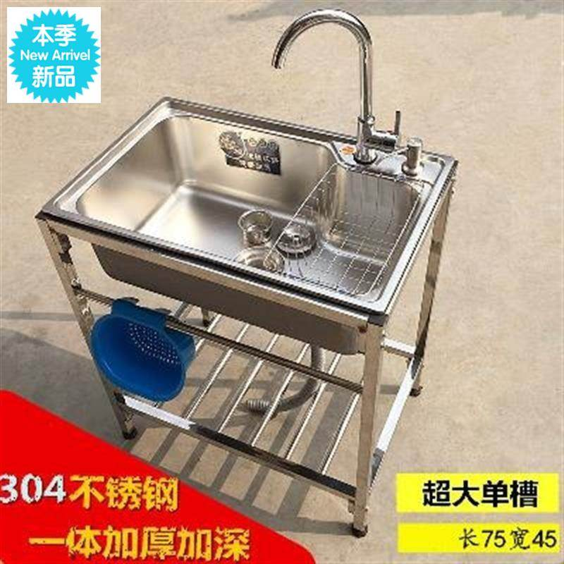High grade dish rack single support washing pool system vegetable washing box, water face and shelf tank group with faucet for single use