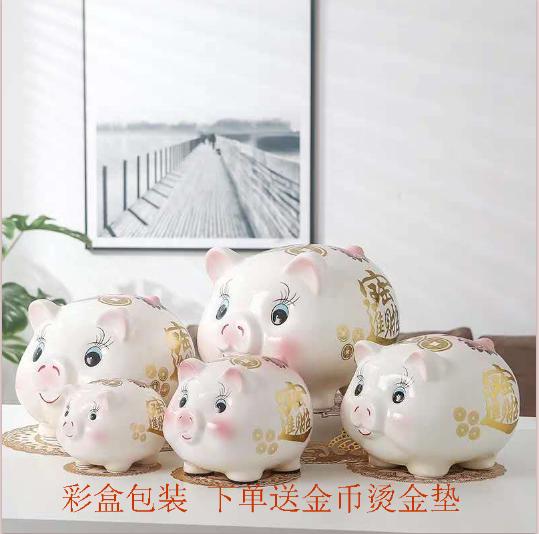 创意陶瓷招财猪大容量储蓄罐纸币硬币通用只进不出可取抖音同款