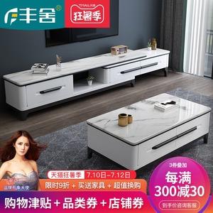 大理石现代简约欧式小户型电视柜