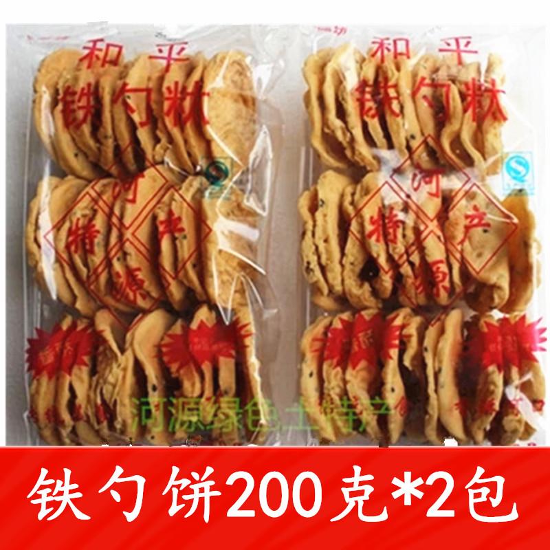 河源和平惠州客家特产铁勺饼 铁勺哒月亮耙小吃儿时零食200克*2包