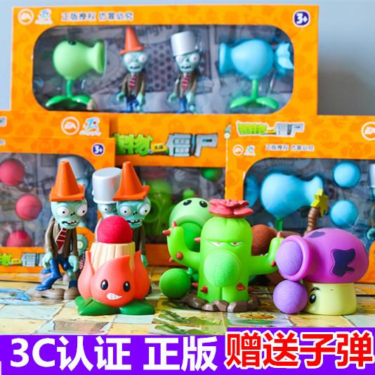 """Подлинный """"зомби против растений"""" игрушка комплект куклы кукла 12 группа можно отправить стрелять лед горох железо баррель большой подарок"""