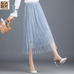 大码2020新款中长显瘦百褶仙半身裙