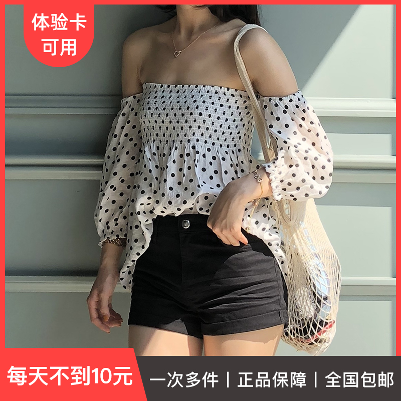 White polka dot one line collar womens top open shoulder open back sexy bra blouse very fairy vest versatile show thin