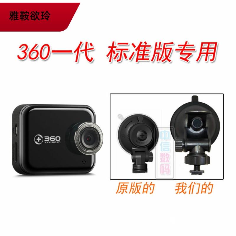 Внутриигровые ресурсы Qihoo 360 credits Артикул 612722007247