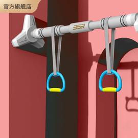 儿童单杠吊杆吊环门上引体向上器家用室内小孩免打孔家庭健身器材