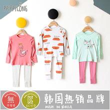 子供の春と秋の綿の長袖のパジャマの少年の大きな男の子のスーツの子供服12 15秋少年