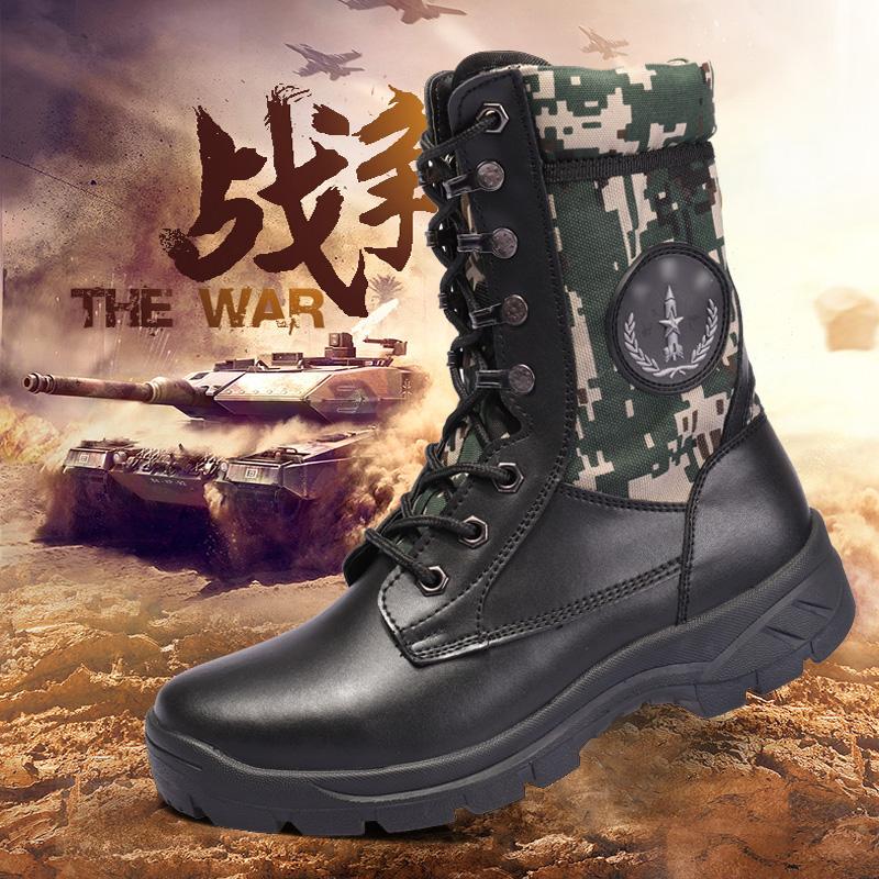 新式耐磨火箭军作战靴特种兵男军靴07a迷彩鞋保暖战术训练靴配发