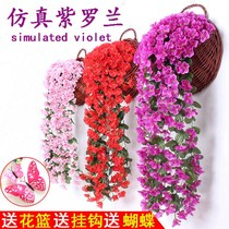 仿真紫罗兰花藤装饰花藤条室内客厅壁挂花假花吊花藤蔓植物塑料花