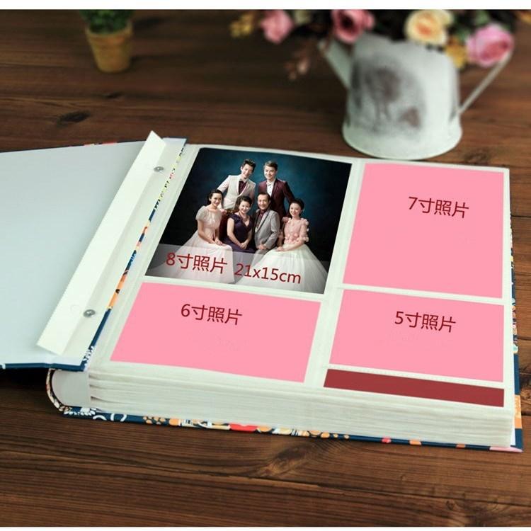 七寸个性创意小清新45大六7八寸插页式家庭影集简约相册本600张