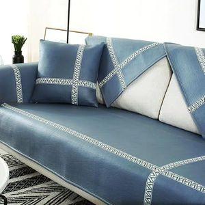 四季通用科技布防水沙发垫不粘毛防滑纯色皮布艺实木坐垫巾可水洗