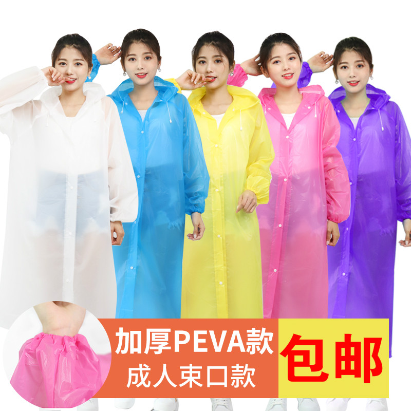 Raincoat thickened mens and womens transparent adult childrens coat portable outdoor long full body anti rainstorm disposable poncho