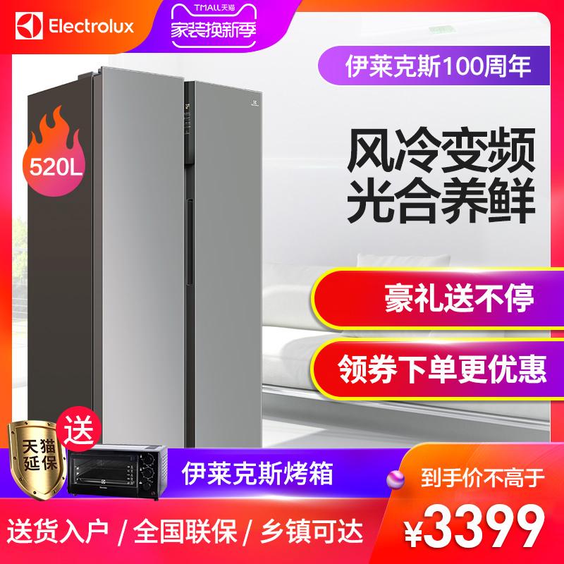Electrolux/伊莱克斯 ESE5208TG变频风冷无霜对开双门家用电冰箱