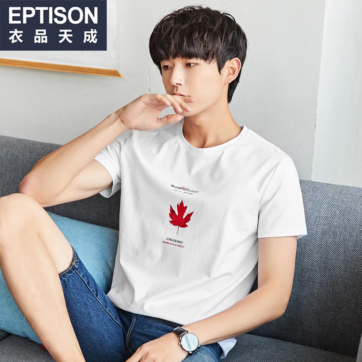 Одежда статья день становиться 2018 новый человек ученый печать T футболки тенденция лето печать половина рукав молодежь корейский короткий рукав T футболки