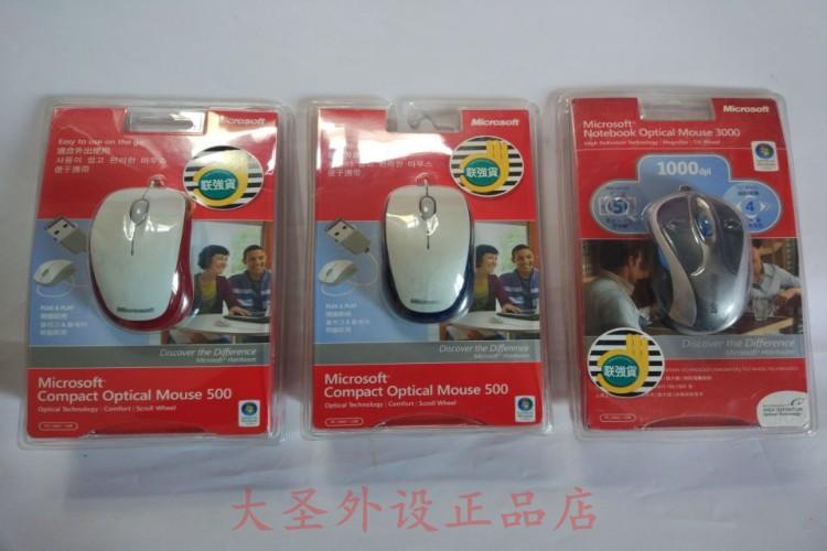 正品微�光�W精�`�500/迷你�3000有�USB�P�本小鼠��200升�版