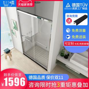 心晴304不锈钢淋浴房一字形卫生间隔断夹胶玻璃门干湿分离浴室品牌