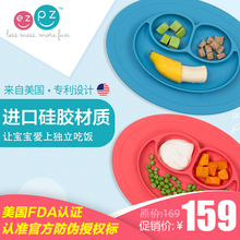 EZPZ children's silica gel dinner plate mini one piece smiling face meal pad plate baby dividing tableware suction cup bowl