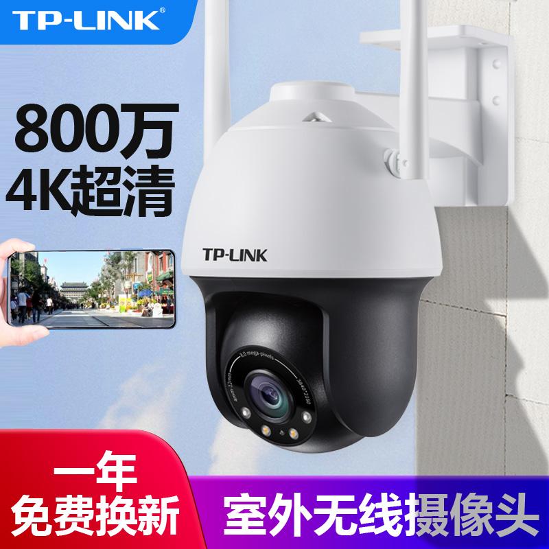 Веб-камеры Артикул 642813901582