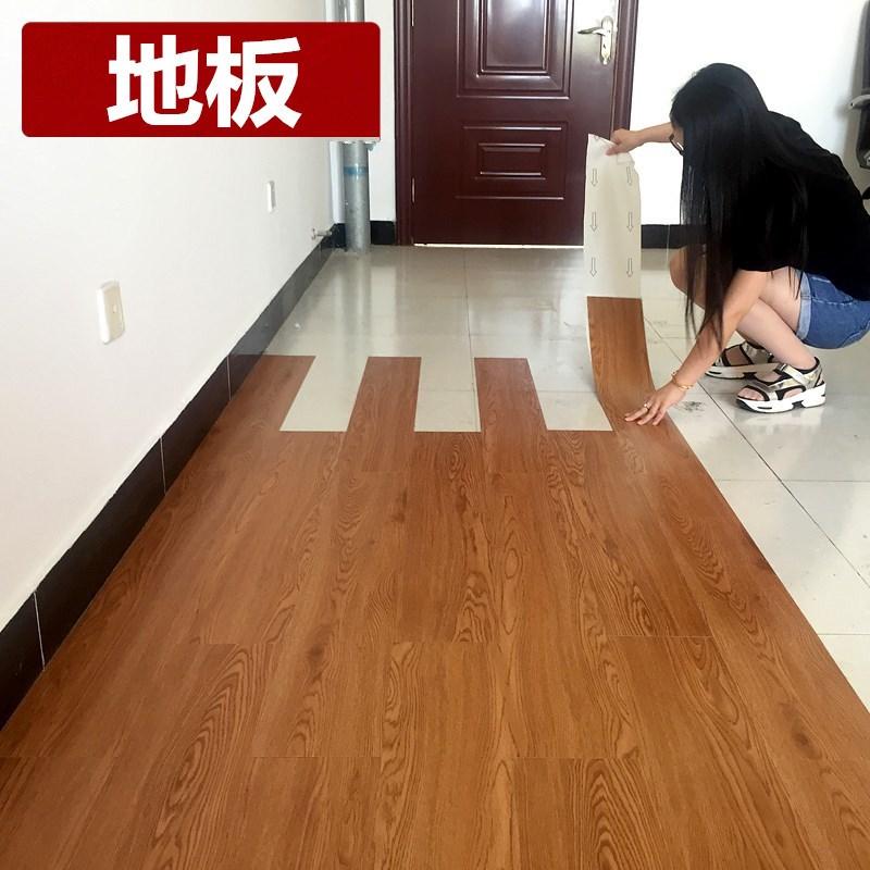 装修加厚耐拼花自粘地板大贴在地上的清洁自帖白色清洗水泥地防潮