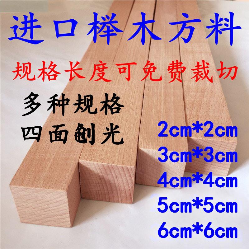 Деревянные блоки Артикул 566817671069