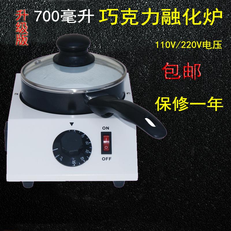 diy巧克力融化炉电加热黄油熔炉芝士融化机精油加热恒温锅小家用