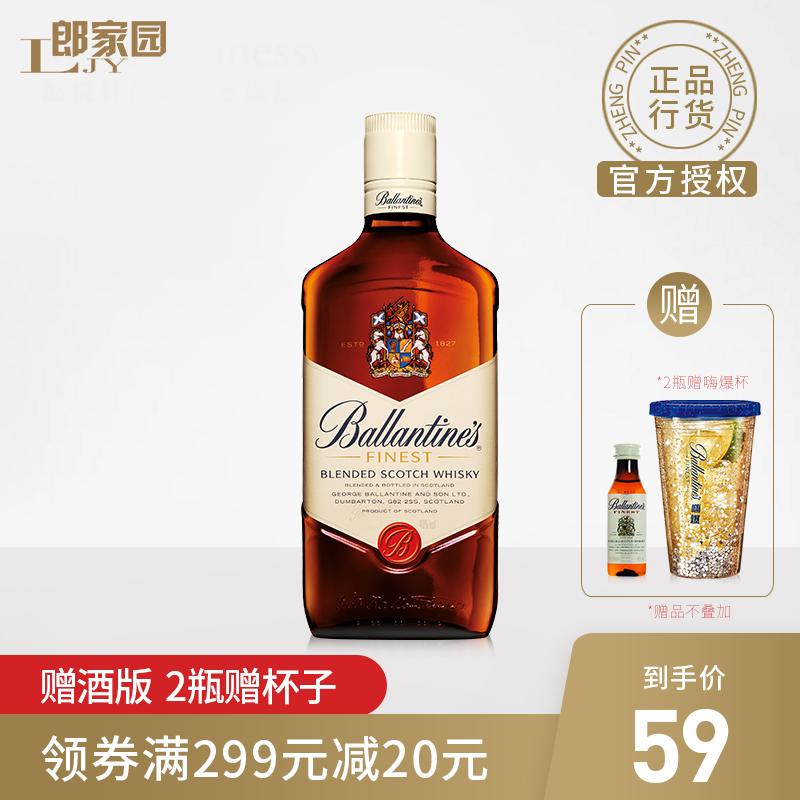 进口洋酒Ballentine's百龄坛特醇威士忌酒500ml