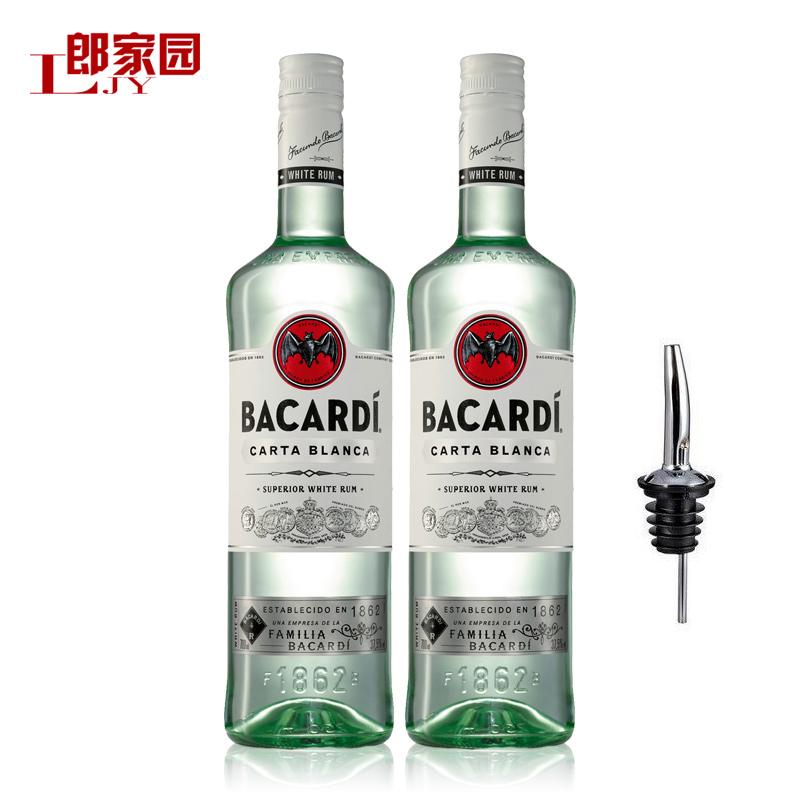 郎家園雙響炮洋酒BACARDI white百加得白朗姆酒