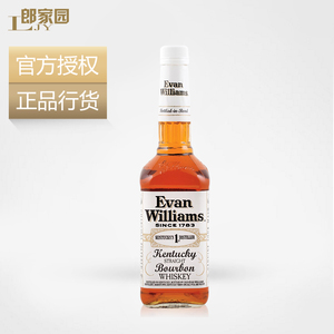 郎家园洋酒Evan Williams whiskey爱威廉斯50度波本威士忌酒
